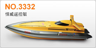 Electric powered racing boat