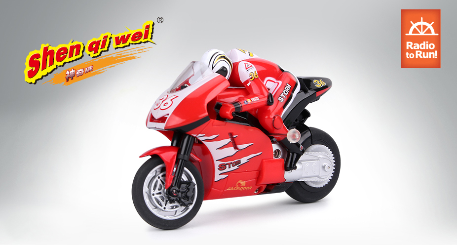 Jump remote control motorcycle
